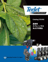 Catalog 51A New Products